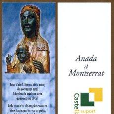 Coleccionismo Marcapáginas: MARCAPÁGINAS – MONSERRAT 2005. Lote 121072266