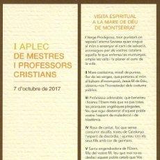 Coleccionismo Marcapáginas: MARCAPÁGINAS – MONSERRAT 2017. Lote 121072295