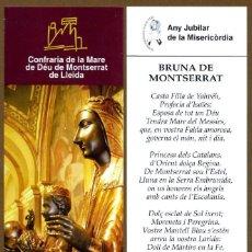 Coleccionismo Marcapáginas: MARCAPÁGINAS MARE DE DEU DE MONTSERRAT DE LLEIDA. Lote 121072339
