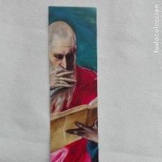 Coleccionismo Marcapáginas: MARCAPAGINAS - RED BIBLIOTECAS PUBLICAS CASTILLA-LA MANCHA - DIA DEL LIBRO 2014. Lote 108932667