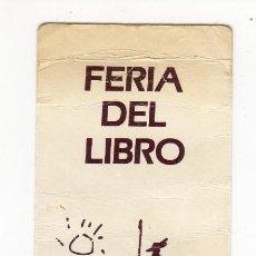 Coleccionismo Marcapáginas: MARCAPÁGINAS - DON QUIJOTE DE LA MANCHA - FERIA LIBRO - AYUNTAMIENTO MADRID - JUNTA DISTRITO LATINA. Lote 111610323
