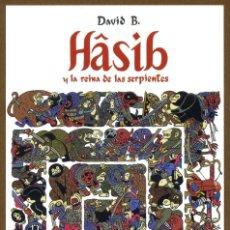 Coleccionismo Marcapáginas: MARCAPAGINAS POSTAL EDI. IMPEDIMENTA HASIB Y LA REINA DE LAS SERPIENTES. Lote 147210130