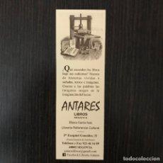 Coleccionismo Marcapáginas: MARCAPÁGINAS - ANTARES LIBROS SEGOVIA. Lote 114126583