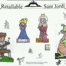Coleccionismo Marcapáginas: MARCAPÁGINAS PUZZLE SANT JORI EL TROC 2.010. Lote 116407103