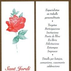 Coleccionismo Marcapáginas: MARCAPÁGINAS IMPRENTA SEBTOR - SANT JORDI 2005. Lote 116906879