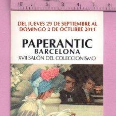 Coleccionismo Marcapáginas: UN MARCAPÁGINAS PAPERANTIC XVII SALÓ DEL COLECCIONISMO DE BARCELONA. Lote 117203423