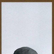 Coleccionismo Marcapáginas: MARCAPÁGINAS – EDITORIAL SALAMANDRA MADONA CON ABRIGO. Lote 118712415