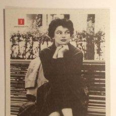 Coleccionismo Marcapáginas: MARCAPÁGINAS EDITORIAL IMPEDIMENTA.MAVIS GALLANT.. Lote 147533857