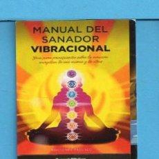 Coleccionismo Marcapáginas: MARCAPÁGINAS DE EDITOR DE LLIBRERIA CARLOS 30 ANIVERSARIO VENTA LIBROS DE SEGUNDA MANO . Lote 137194750