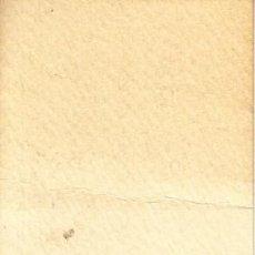 Coleccionismo Marcapáginas: MARCAPÁGINAS. ZENOBIA, JRJ JIMÉNEZ. 2006-2008. JUNTA DE ANDALUCÍA. DIPUTACIÓN DE HUELVA.. Lote 146734918