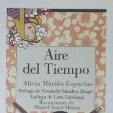 Coleccionismo Marcapáginas: MARCAPÁGINAS EDITORIAL REINO DE CORDELIA.AIRE DEL TIEMPO-. Lote 140535658