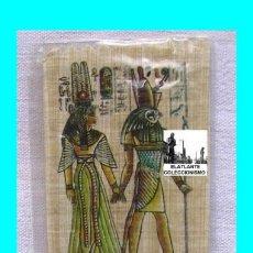 Coleccionismo Marcapáginas: HORUS Y NEFERTARI - EGIPTO - MARCAPÁGINAS EGIPCIO O SEÑAL DE LIBRO EN PAPIRO - PEDIDO MÍNIMO 10 €. Lote 142983758