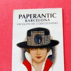 Coleccionismo Marcapáginas: MARCAPÁGINAS - PAPERANTIC - BARCELONA - 2007. Lote 149459206