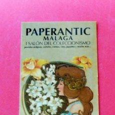 Coleccionismo Marcapáginas: MARCAPÁGINAS - PAPERANTIC - MALAGA - 2007. Lote 149459338