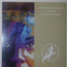Coleccionismo Marcapáginas: MARCAPÁGINAS EDITORIAL SALAMANDRA.NECESITAMOS NOMBRES NUEVOS Nº 339-. Lote 195312375