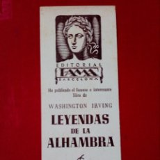 Coleccionismo Marcapáginas: MARCAPÁGINAS FINALES AÑOS 40 (1949) PUNTO DE LIBRO (EDITORIAL FAMA BARCELONA) ALEGORÍA. Lote 152428330