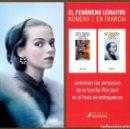 Coleccionismo Marcapáginas: MARCAPÁGINAS - POSTAL EDI. SALAMANDRA EL FENOMENO LEMAITRE. Lote 160898450