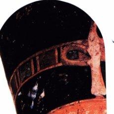 Coleccionismo Marcapáginas: MARCAPAGINAS: FOLLAS NOVAS - ANTIGUO - TROQUELADO - EL MUNDO ANTIGUO (VER REVERSO). Lote 155622790