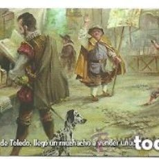 Coleccionismo Marcapáginas: MARCAPÁGINAS: LIBROS ALCANA. EL QUIJOTE. CAPÍTULO IX. Lote 155623350
