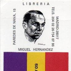 Coleccionismo Marcapáginas: MARCAPÁGINAS 50 ANIVERSARIO TRIUNFO FRENTE POPULAR. 1986, LIBRERIA MIGUEL HERNÁNDEZ. Lote 158091694