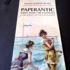 Coleccionismo Marcapáginas: MARCAPAGINAS PAPERANTIC V FERIA DE ESTILO DE COLECCIONISMO. Lote 159660194