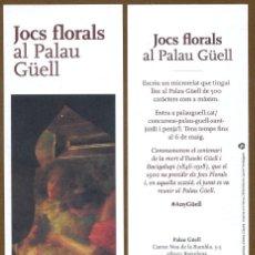 Coleccionismo Marcapáginas: MARCAPAGINAS ANTONI GAUDI - PALAU GÜELL. Lote 195423816
