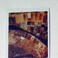 Coleccionismo Marcapáginas: MARCAPÁGINA PALAU GÜELL GAUDÍ BARCELONA 30 ANIVERSARIO PATRIMONIO MUNDIAL UNESCO 2014. Lote 162913530