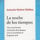 Coleccionismo Marcapáginas: MARCAPÁGINAS DE EDICIONES DE SEIX BARRAL PUBLICIDAD DE LA NOCHE DE LOS TIEMPOS . Lote 165824750