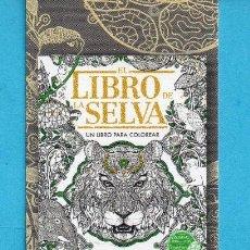 Coleccionismo Marcapáginas: MARCAPÁGINAS DE EDICIONES BLUME PUBLICIDAD DE LIBRO SELVA. Lote 168232932