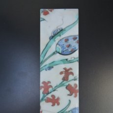 Coleccionismo Marcapáginas: MARCAPÁGINAS - IAMM - ISLAMIC ARTS MUSEUM MALAYSIA. Lote 172570138