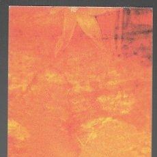 Coleccionismo Marcapáginas: MARCAPAGINAS SALAMANDRA Nº 1, EN EDAD DE MERECER DE SHARON MAAS.. Lote 177255180