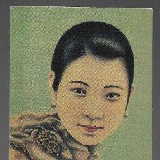 Coleccionismo Marcapáginas: MARCAPAGINAS SALAMANDRA Nº 12, BALZAC Y LA JOVEN COSTURERA CHINA, DE DAI SIJIE.. Lote 177256382