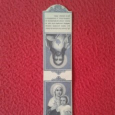 Coleccionismo Marcapáginas: MARCAPÁGINAS PUNTO DE LIBRO BOOK MARK ASPIRINA BAYER RELIGIÓN CORAZÓN SACRATISIMO MADRE JESÚS....VER. Lote 178005628