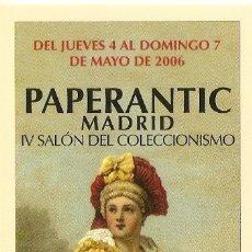 Coleccionismo Marcapáginas: MARCAPAGINAS PAPERANTIC MADRID. Lote 178778533