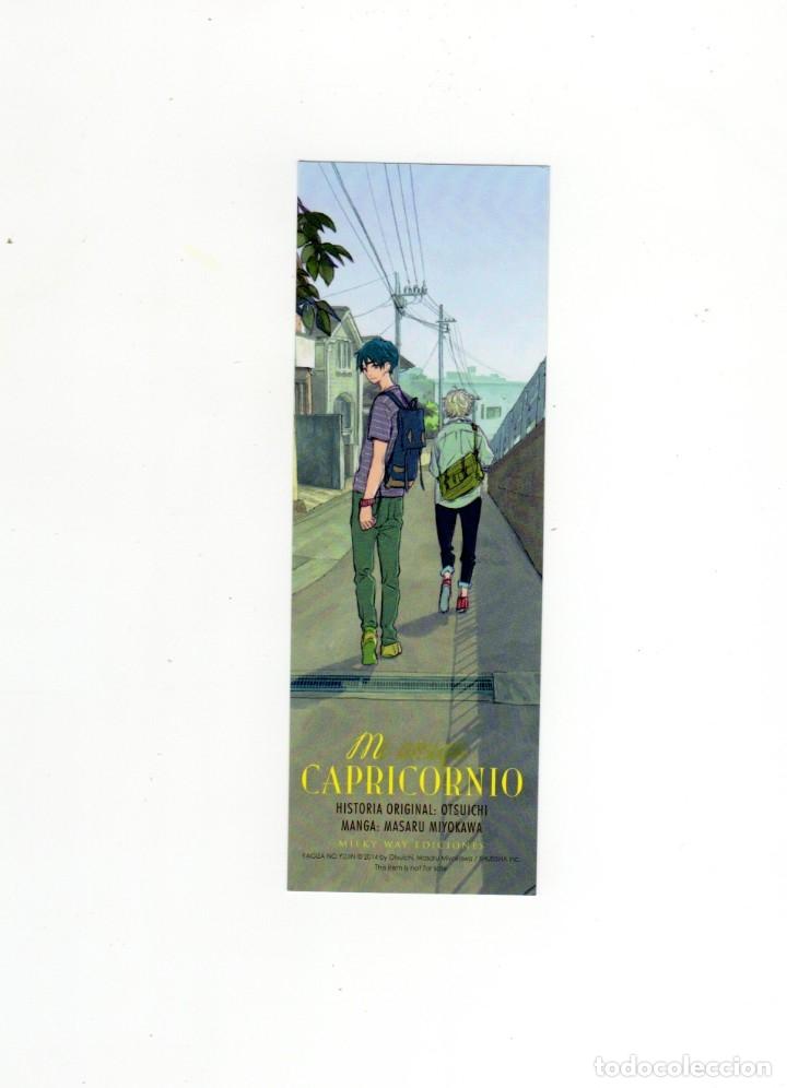 MARCAPÁGINAS COMIC MANGA - MI AMIGO CAPRICORNIO - MASARU MIYOKAWA - MILKY WAY EDICIONES (Coleccionismo - Marcapáginas)