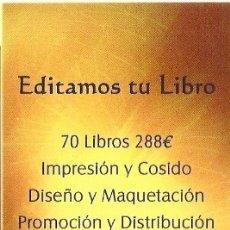 Coleccionismo Marcapáginas: MARCAPAGINAS VISION LIBROS. Lote 180185473
