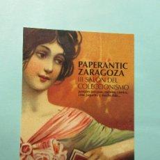 Coleccionismo Marcapáginas: MARCAPAGINAS FORMATO POSTAL PAPERANTIC ZARAGOZA 2.008. Lote 180518782