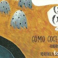 Coleccionismo Marcapáginas: MARCAPÁGINAS. NUBE OCHO. ANA MARTÍNEZ CASTILLO. CÓMO COCINAR PRINCESAS. TORTILLA DE BELLA DURMIENTE. Lote 181170437
