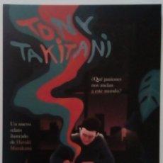 Coleccionismo Marcapáginas: MARCAPÁGINAS EDITORIAL TUSQUETS. TONY TAKITANI.HARUKI MURAKAMI-. Lote 194524137