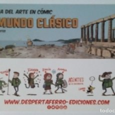 Coleccionismo Marcapáginas: MARCAPÁGINAS EDITORIAL DESPERTA FERRO HISTORIA DEL ARTE EN COMIC.EL MUNDO CLASICO. Lote 206829025