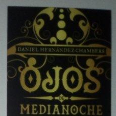 Coleccionismo Marcapáginas: MARCAPÁGINAS EDITORIAL.EDELVIVES.LOS SERES SIN SOMBRA.. Lote 194732898