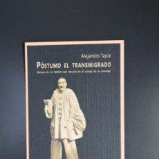 Coleccionismo Marcapáginas: MARCAPÁGINAS TAMAÑO POSTAL - SITARA - PÓSTUMO EL TRANSMIGRADO. Lote 187185762