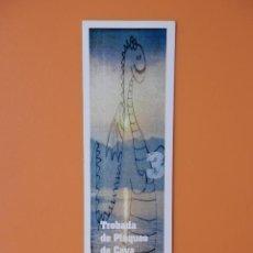Coleccionismo Marcapáginas: MARCAPÁGINAS TROBADES DE PLAQUES DE CAVA 2004 - DIVERSOS AUTORS. Lote 191810487