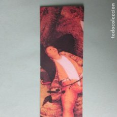 Coleccionismo Marcapáginas: MARCAPAGINAS EDITORIAL SALAMANDRA LA TRAMPA MAESTRA Nº 6. Lote 240567280
