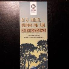 Coleccionismo Marcapáginas: MARCAPAGINAS EDITORIAL KOLIMA. F SOSA MANDUJANO PEDIDO MÍNIMO 3 EUROS. EL DE LA FOTO O SIMILAR. Lote 193664997