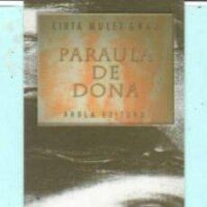 Coleccionismo Marcapáginas: MARCAPÁGINAS DE EDITO DACTIL TUTULO PARAULA DE DONA. Lote 194300226