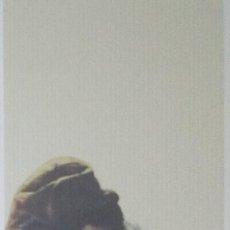 Coleccionismo Marcapáginas: MARCAPÁGINAS EDITORIAL SATORI.MAESTROS DE LA LITERATURA JAPONESA-. Lote 194488916