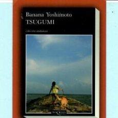 Coleccionismo Marcapáginas: MARCAPÁGINAS DE EDITO TUS QUETS TITULO BANANA YOSHIMOTO. Lote 194775276