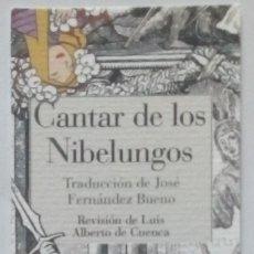 Coleccionismo Marcapáginas: MARCAPÁGINAS EDITORIAL REINO DE CORDELIA. CANTAR DE LOS NIBELUNGOS -. Lote 194893832