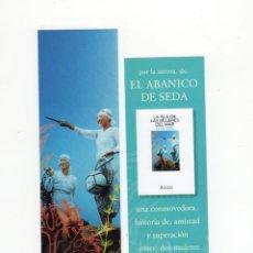 Coleccionismo Marcapáginas: MARCAPÁGINAS - SALAMANDRA - LA ISLA DE LAS MUJERES DEL MAR - LISA SEE. Lote 195198111